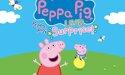 SPECTACLE PEPPA PIG – SAMEDI 4 JANVIER 2020 – THEATRE FEMINA – BORDEAUX