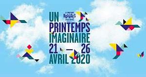 Le Printemps de Bourges devient Imaginaire !
