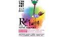 Annulé – Ratatam! Festival Jeune Public – Mardi 2 Février 2021 > Dimanche 7 Février 2021 – L'entrepôt du Haillan – Le Haillan
